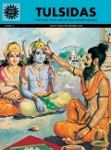 ACK - VISIONARIES - #551 - Tulsidas [English]