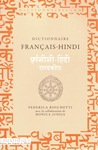 *[FR] Dictionnaire français-hindi (par Federica BOSCHETTI)