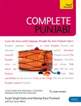 [Penjabi] Complete Punjabi (méthode TEACH YOURSELF) - Edition 2016