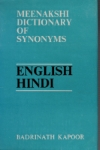 [SPECIALISE] Meenakshi - Dictionary of English Synonyms (anglais-hindi)
