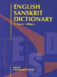 [Sanskrit] English-Sanskrit Dictionary (par MONIER-WILLIAMS)