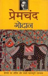 [Hindi] Godan (roman de PREMCHAND)