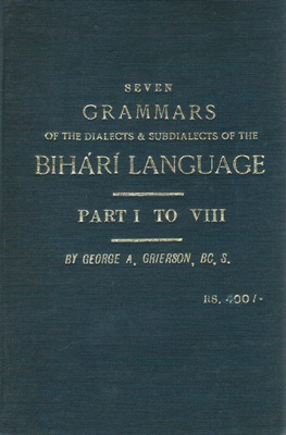 [Bihari] Seven Grammars of the Bihari Language