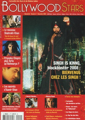 Bollywood Stars N°2 (revue) [DERNIER EXEMPLAIRE]