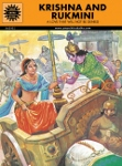 ACK - EPICS & MYTHOLOGY - #516 - Krishna & Rukmini [English]