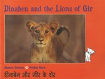 [Hindi-English] Dinaben et les lions de la forêt de Gir