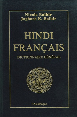 Fr dictionnaire hindi fran ais par nicole balbir - Cuisine ayurvedique definition ...