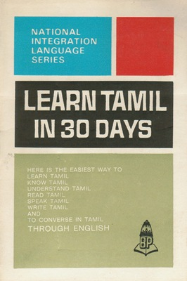 [Tamoul] Learn Tamil in 30 Days (ancienne édition) [OCCASION]