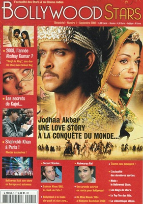 Bollywood Stars N°1 (revue) [DERNIER EXEMPLAIRE]
