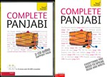 [Penjabi] Complete Punjabi (méthode TEACH YOURSELF) - Edition 2010