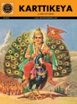 ACK - EPICS & MYTHOLOGY - #529 - Kartikeya [English]