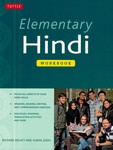 [Hindi] Elementary Hindi Workbook (cahier d'exercices)