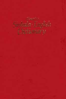 [Singhalais] Sinhala-English Dictionnary