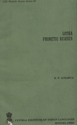 [Lotha] Lotha Phonetic Reader [OCCASION]