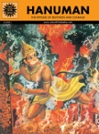 ACK - EPICS & MYTHOLOGY - #502 - Hanuman [English]