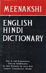 [EN] Meenakshi - Dictionary (anglais-hindi) [OCCASION]