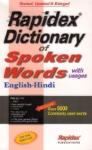 [EN] Rapidex - Dictionary 5000 English Words (anglais-hindi)
